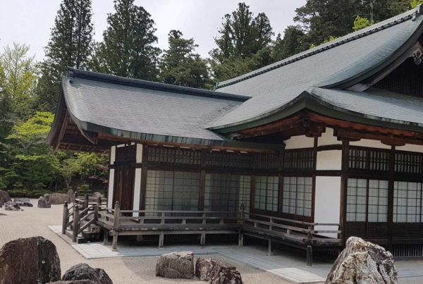 Koyasan Wakayama building Japan temple with stones on white swept sand